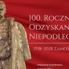 100. rocznica odzyskania niepodległości w Zamościu