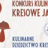 """Basznia Dolna. Konkurs kulinarny """"Kresowe Jadło"""""""