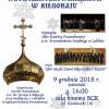 Biłgoraj: Wieczór Kolęd Wschodniosłowiańskich