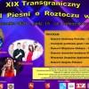 Festiwal Transgraniczny w Suścu 11.10.2020