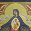 Ikona Matki Bożej Wspomożycielki Prześladowanych Chrześcijan w katedrze