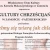 Koncert organowy w katedrze