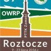 LVII Ogólnopolski Wysoko Kwalifikowany Rajd Pieszy