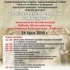"""Obchody 72. rocznicy wkroczenia do Szczebrzeszyna oddziału """"Podkowy"""""""