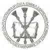 PWSZ zainaugurowało nowy rok akademicki