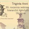 Reaktywacja hierarchii kościelnej na Ukrainie - sesja naukowa