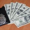 Sfałszowane pieniadze