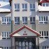 Termomodernizacja Szkoły Podstawowej w Trzeszczanach