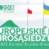 X Europejskie Dni Dobrosąsiedztwa 19.08.2018
