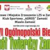 Zapisy na Ogólnopolski Bieg wokół Twierdzy Zamość