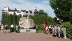 Dzień Pamięci Ofiar Niemieckich Nazistowskich Obozów Koncentracyjnych i Obozów Zagłady