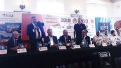 Konferencja Padwy