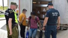 Nielegalni migranci zatrzymani