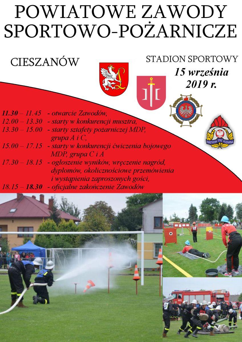 Cieszanów. XI Powiatowe Zawody Sportowo – Pożarnicze
