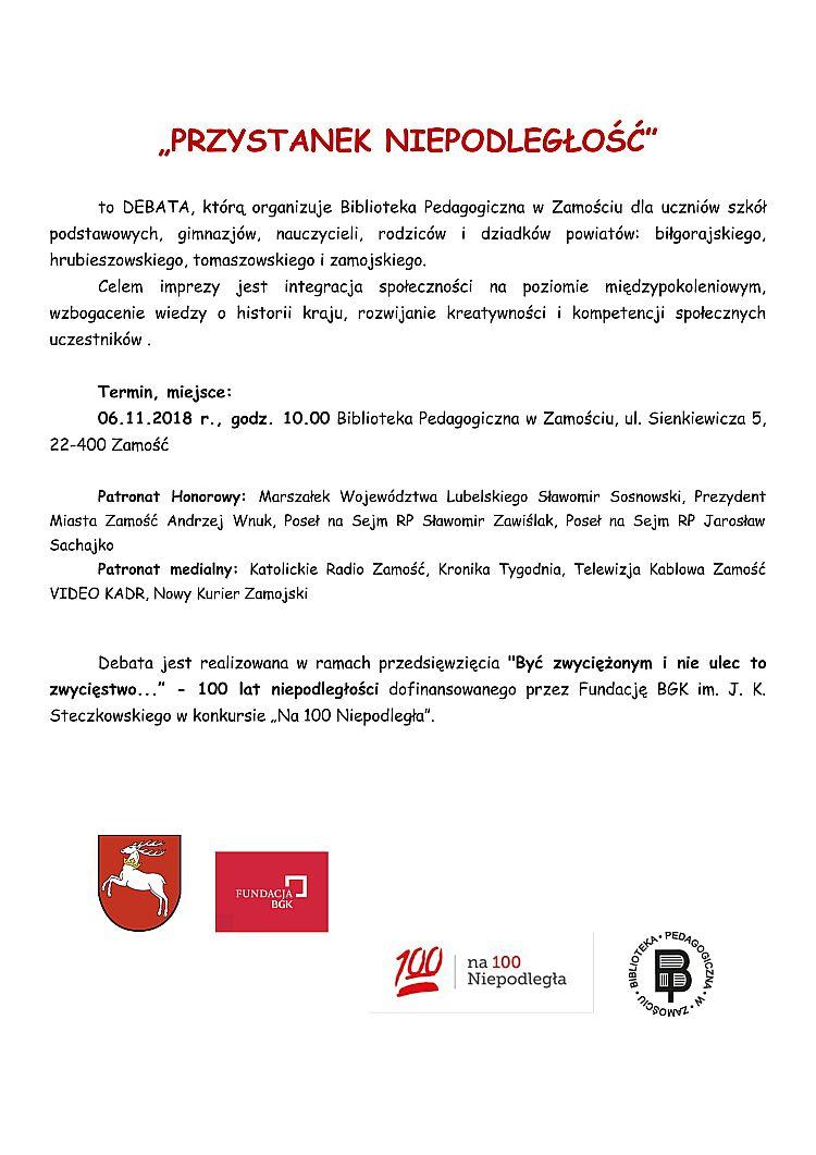 """Debata """"Przystanek niepodległość"""" w Bibliotece Pedagogicznej w Zamościu 6.11.2018"""