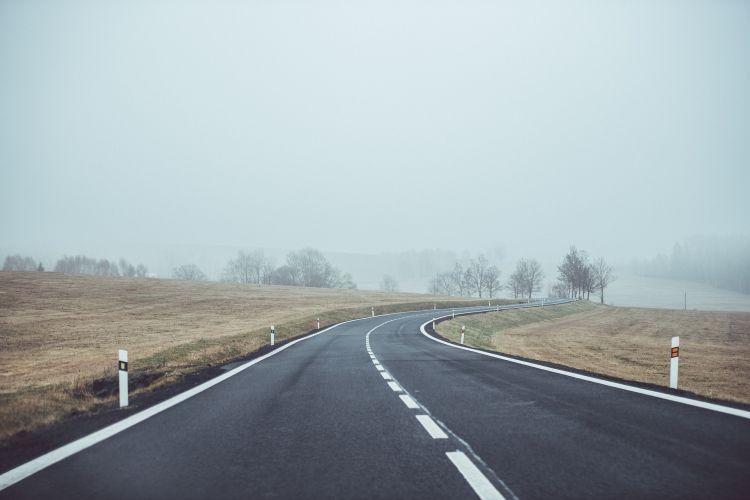 Inwestycje województwa lubelskiego 2021