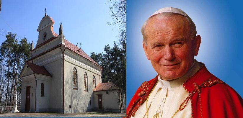 Relikwie św. Jana Pawła II w Suścu