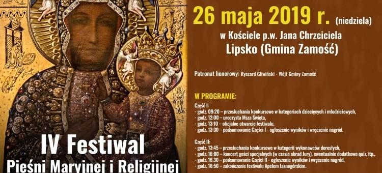 IV Festwal Pieśni Maryjnej i Religijnej Totus Tuus