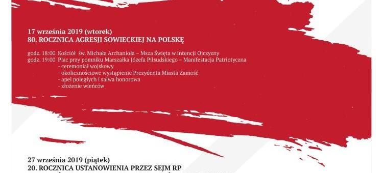 Obchody 17 września w Zamościu