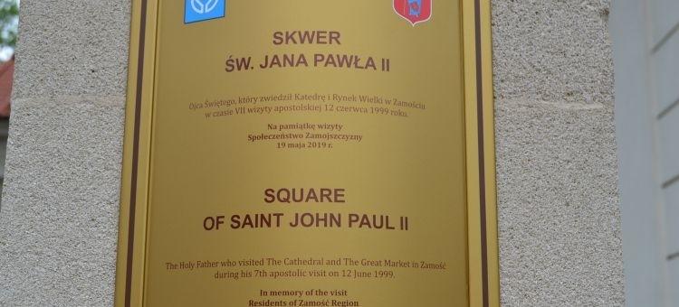 Poświęcono skwer im. świętego Jana Pawła II w Zamościu