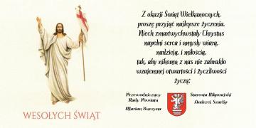 Andrzej Szarlip - Starosta Biłgorajski