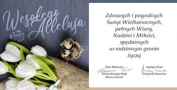 Andrzej Wnuk - Prezydent Zamościa