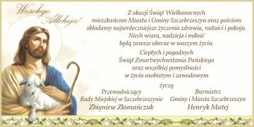 Henryk Matej - Burmistrz Miasta i Gminy Szczebrzeszyn