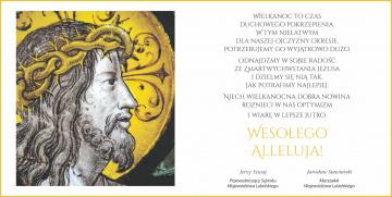 Jarosław Stawiarski - Marszałek Województwa Lubelskiego