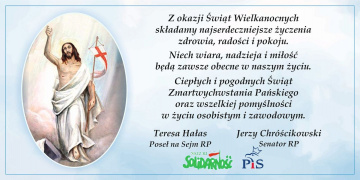 Jerzy Chróścikowski i Teresa Hałas
