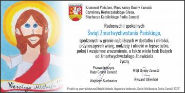 Ryszard Gliwiński - Wójt Gminy Zamość