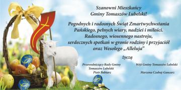 UG Tomaszów Lubelski