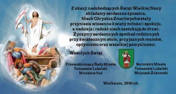 UM Tomaszów Lubelski