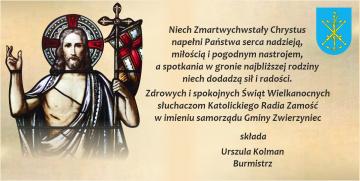 Urszula Kolman - Burmistrz Zwierzyńca