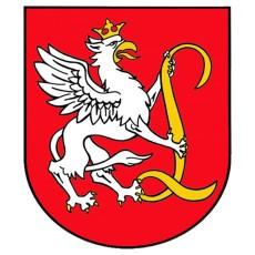 Audycje Powiatu Lubaczowskiego 2016